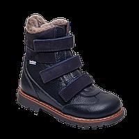Детские ботинки ортопедические зимние на шерсти 4Rest Orto, синий, 23 (15 см)