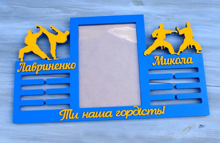 Держатель для медалей (медальница) - Каратэ, фото 2