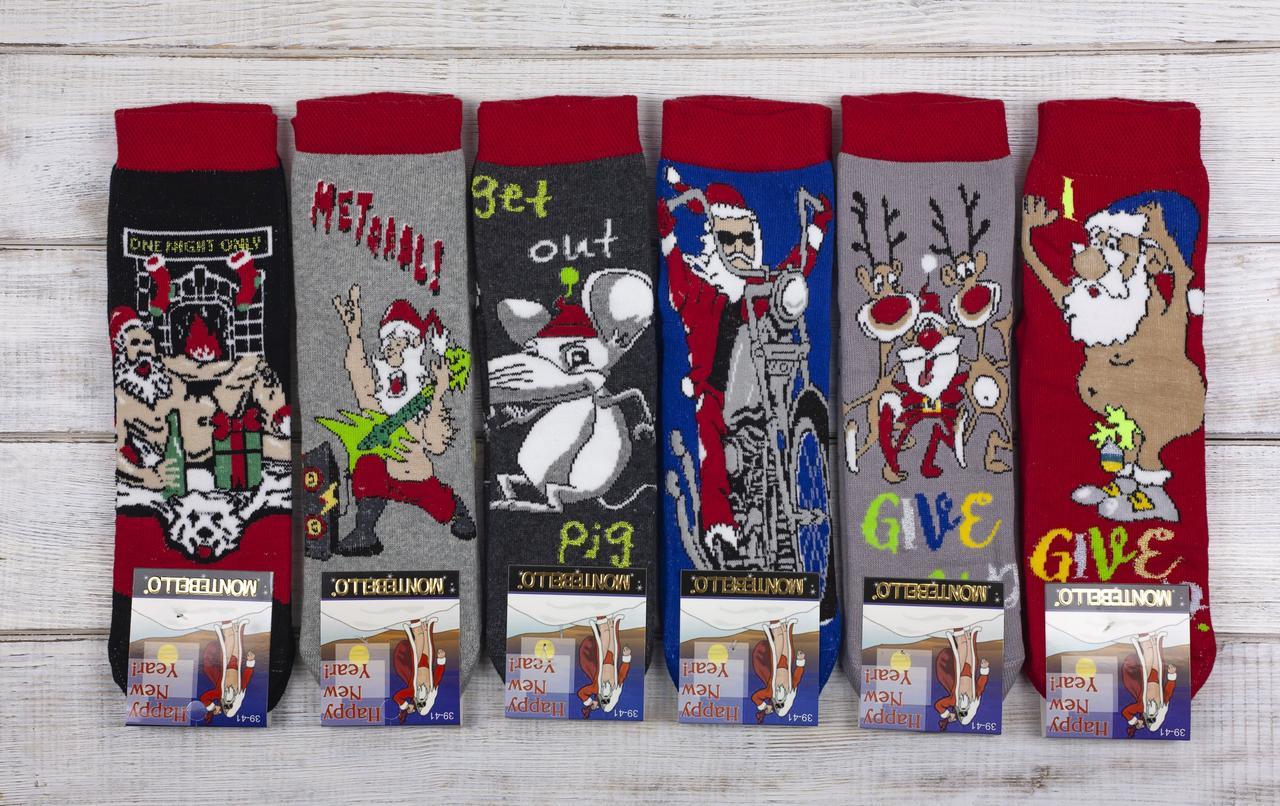 MONTEBELLO новорічні чоловічі махрові шкарпетки з новорічним принтом  мікс кольорі розмір 39-41 41-44