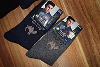 Носки Ангора   мужские Ф1201-7 (В упаковке 12 пар), фото 1