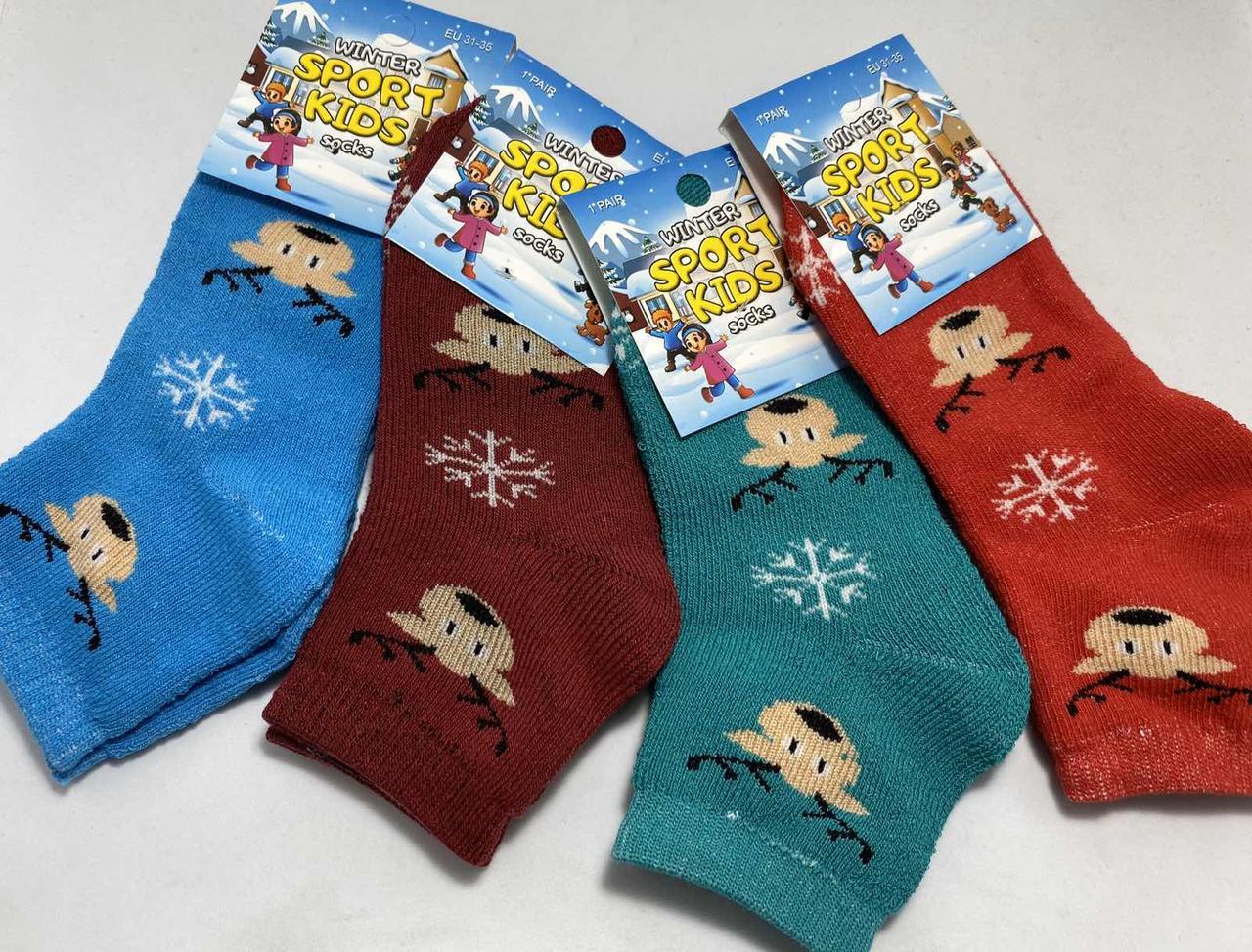 Детские носки  махровые  Р.р 26-30 и 31-35 Турция