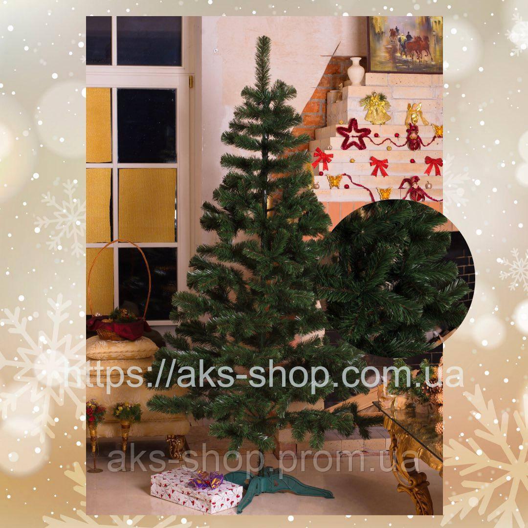 Ёлка искусственная 1,5 м зелёная  Новогодняя королева классика ПВХ | КАЗКА ЗЕЛЕНА