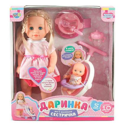 Функциональная кукла пупс Даринка с малышом в коляске M 5444 UA
