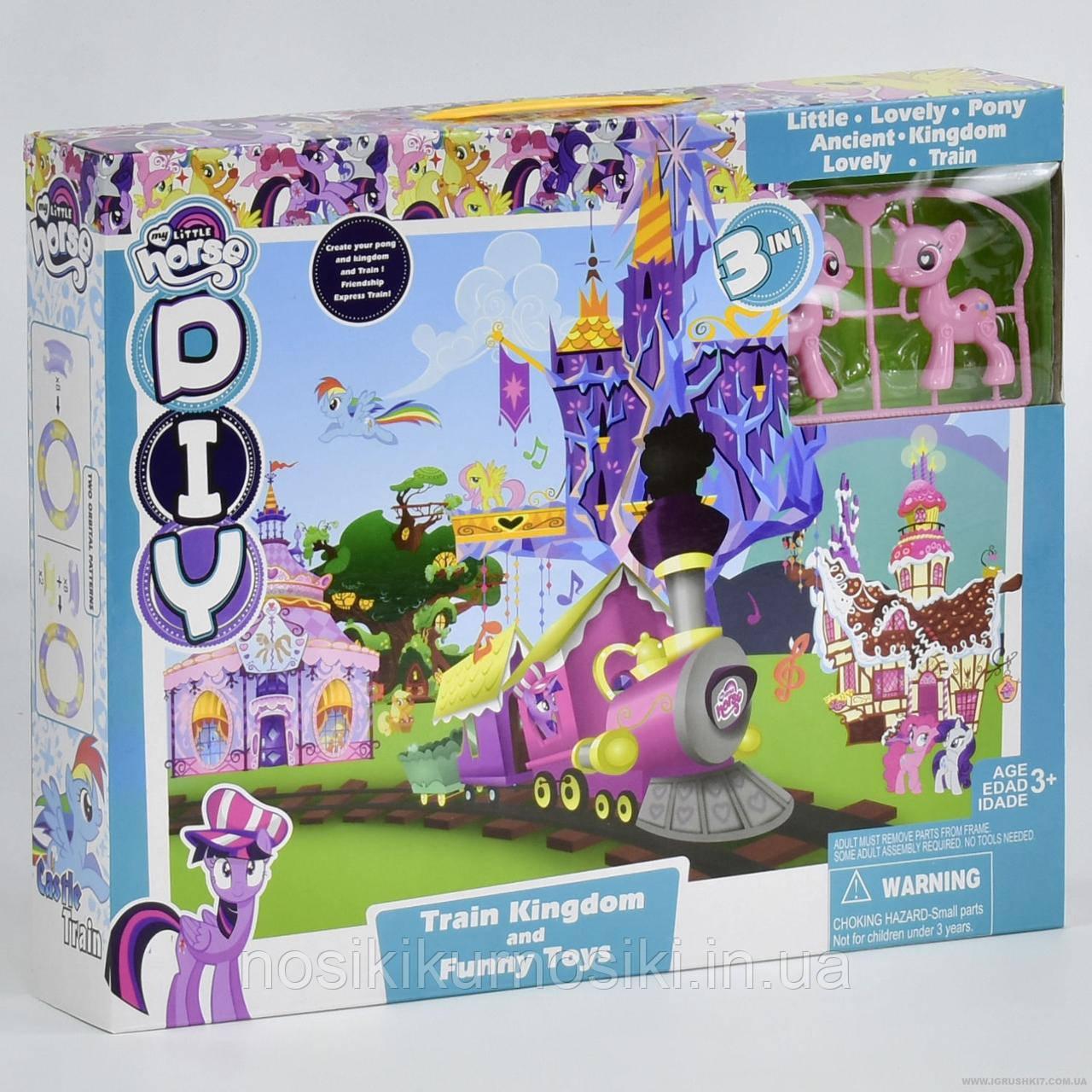 Набір ігровий My Little Pony: замок поні з залізницею, музичний