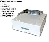 Ваги настільні електронні Дозавтомати ВТНЕ-6Н-4, фото 3