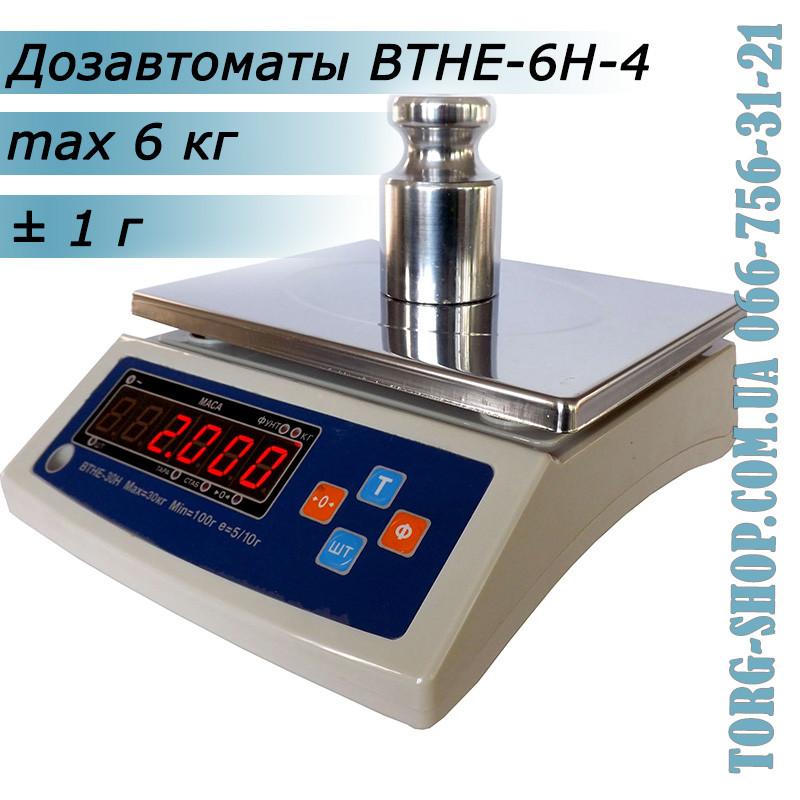 Ваги настільні електронні Дозавтомати ВТНЕ-6Н-4