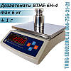 Весы настольные электронные Дозавтоматы ВТНЕ-6Н-4