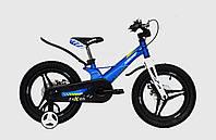 Детский двухколесный велосипед Ardis Falcon X 16