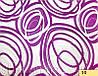 Ткань для штор Shani 57008, фото 3