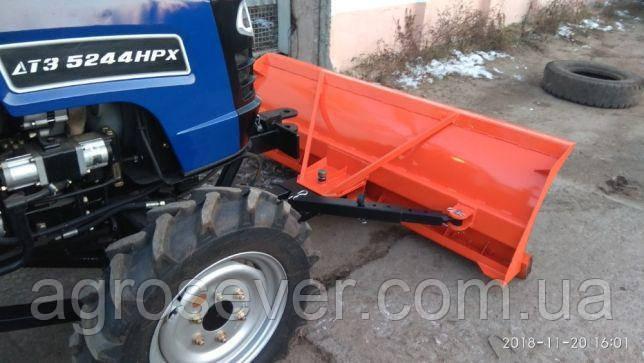ВІДВАЛ на міні-трактор ДТЗ 5244