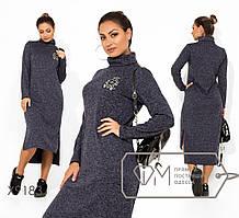 Прямое ангоровое платье миди батал с высоким воротником tezXL9183