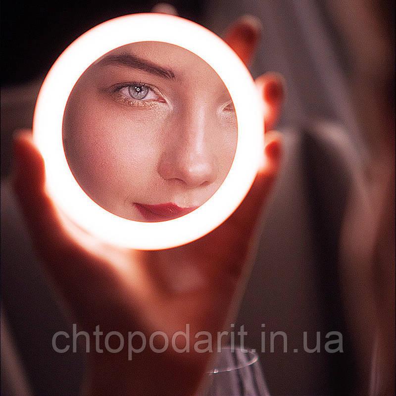 Зеркало светодиодное LED для макияжа с функцией беспроводной зарядки Код 11-8092