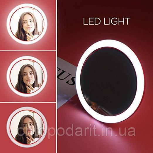 Зеркало светодиодное LED для макияжа с функцией беспроводной зарядки Код 11-8105