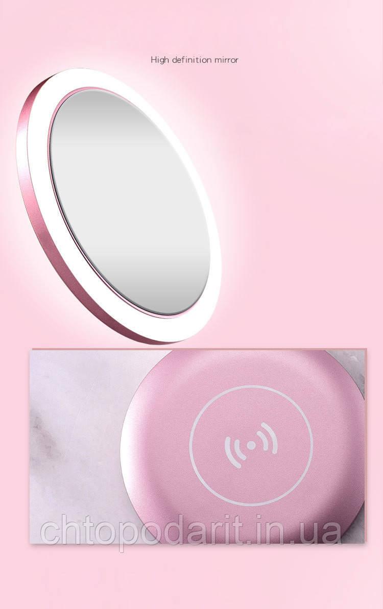Зеркало светодиодное LED для макияжа с функцией беспроводной зарядки Код 11-8108