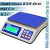 Весы настольные электронные Дозавтоматы ВТНЕ-6Н1K-1