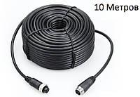 4Pin кабель с фиксаторной гайкой, авиационный разъем 10 метров