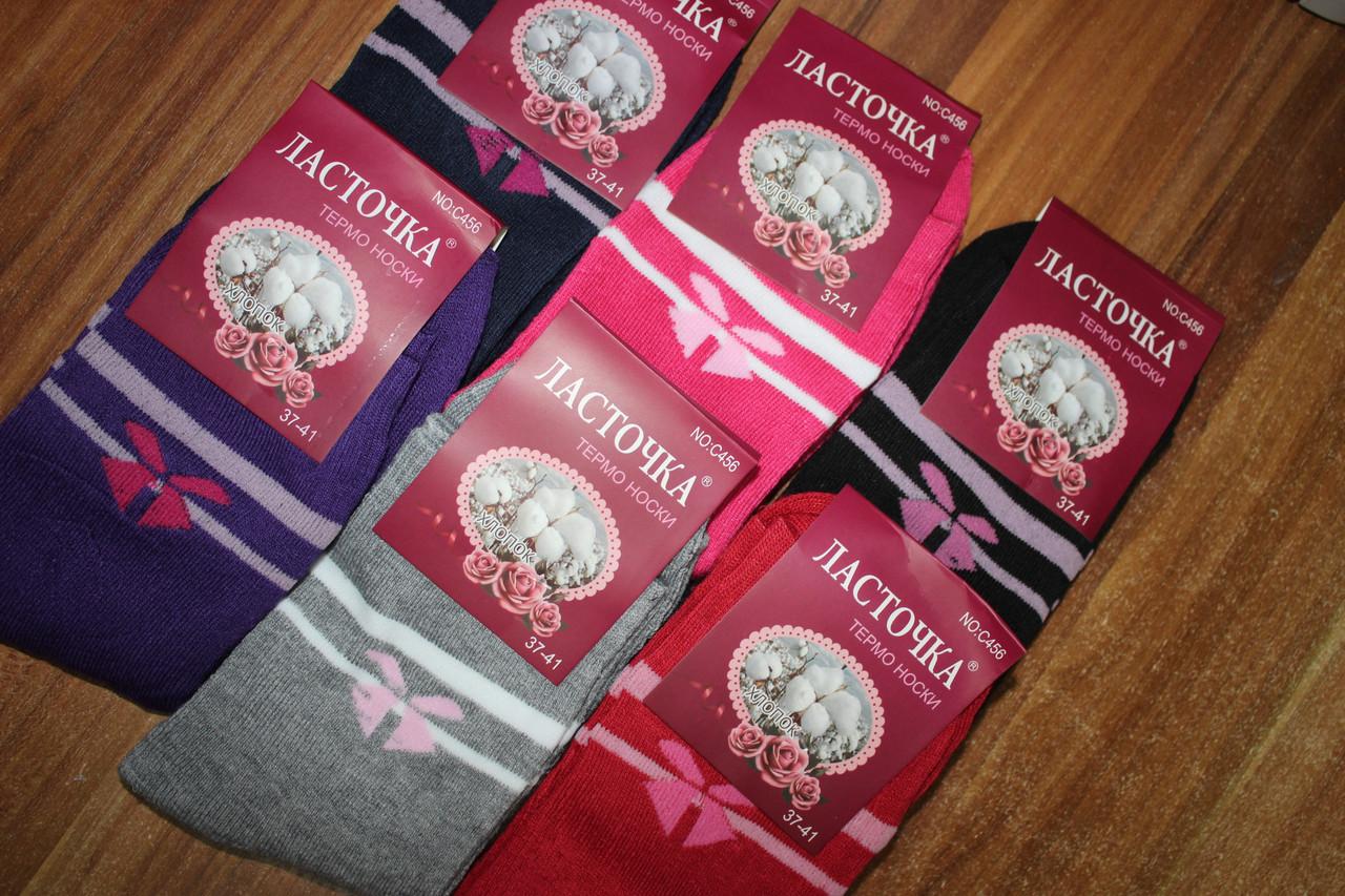 Носки махровые женские 456-1(В упаковке 12 пар)