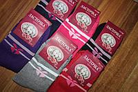 Носки махровые женские 456-1(В упаковке 12 пар), фото 1