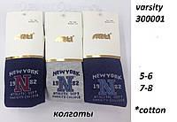 Хлопковые колготки для мальчиков TM Arti оптом, Турция р.5-6 (110-116 см)