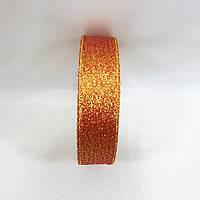 """Блестящая лента""""парча"""",цвет оранжево красный с золотом(ширина2.5см)1 рул-25яр=22.5м, фото 1"""