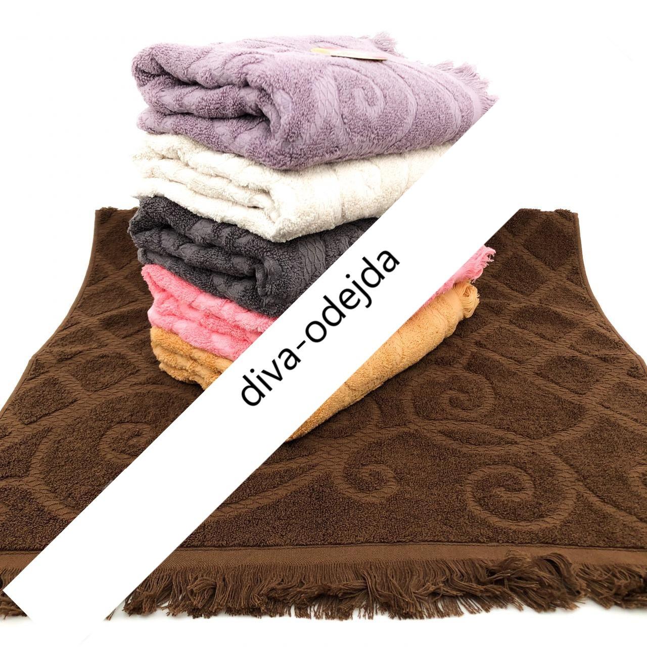 Лицевое полотенце с бахромой по краю.Размер:1,0 x 0,5