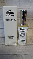 🎁Мужские духи Тестер - Lacoste Cool Play - 60 мл реплика | духи, парфюм, парфюмерия интернет магазин, мужской парфюм, женские духи, мужские духи, духи