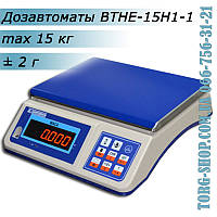 Весы настольные электронные Дозавтоматы ВТНЕ-15H1-1