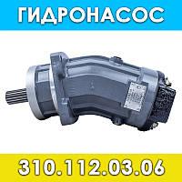 Гидронасос 310.112.03.06 (210.25.12.21В)