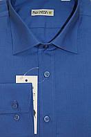 Синяя школьная рубашка