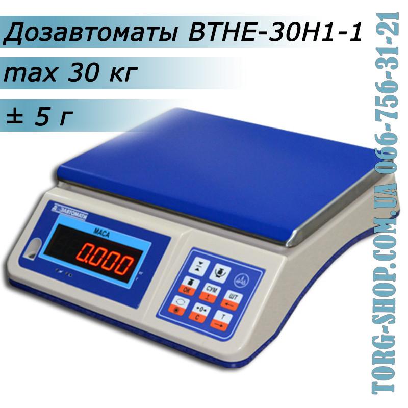 Ваги настільні електронні Дозавтомати ВТНЕ-30H1-1