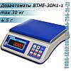 Весы настольные электронные Дозавтоматы ВТНЕ-30H1-1