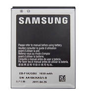 Аккумулятор для Samsung I9100 GALAXY S 2 оригинальный, батареяEB-F1A2GBU