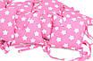 Набір подушок-бортиків Зірки на рожевому ( 12 шт) Бавовна, фото 2
