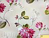 Ткань для штор Shani 57015
