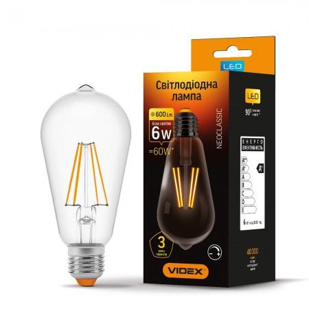 LED лампа VIDEX Filament ST64FD 6W E27 4100K 220V диммируемая