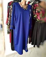 Платье синее с вышивкой крестиком