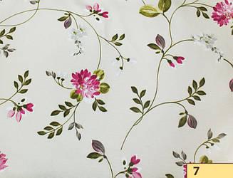 Ткань для штор Shani 57017
