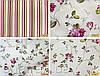 Ткань для штор Shani 57017, фото 3