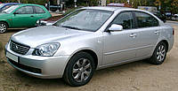 Рулевая рейка Kia Magentis 2006-2009