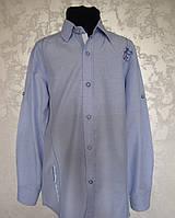 Рубашка голубая на мальчика 128 роста для школы