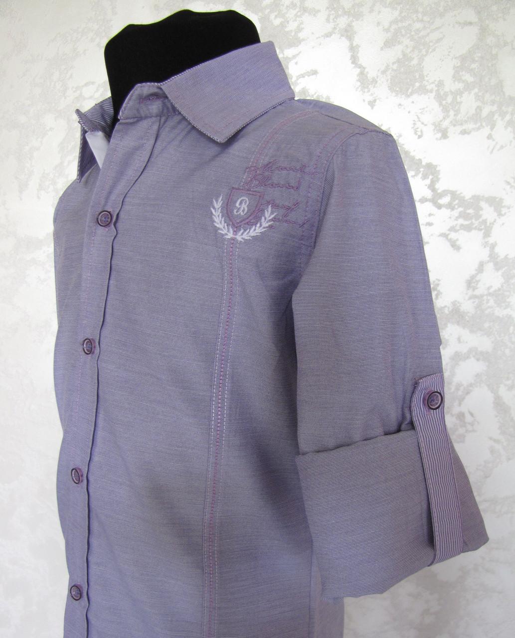 Рубашка на мальчика 128 роста Лиловая