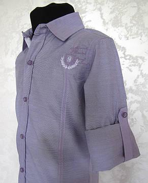 Рубашка на мальчика 128 роста Лиловая, фото 2