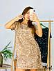Ультрамодное короткое платье с пайеткой на бархате, фото 7