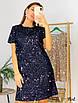 Ультрамодное короткое платье с пайеткой на бархате, фото 8