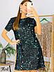 Ультрамодное короткое платье с пайеткой на бархате, фото 9