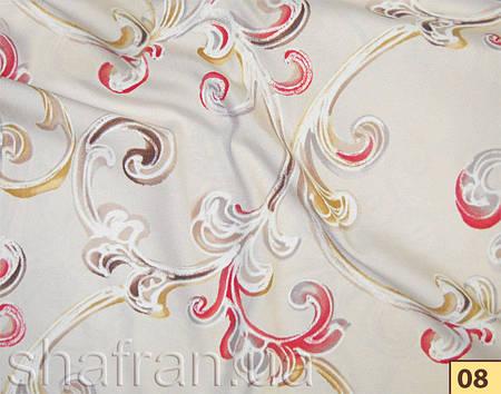 Ткань для штор Shani 57022