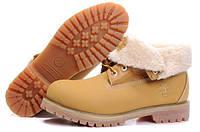 Зимние женские ботинки Timberland Roll Top на меху (Тимберленд, тимберленды), тимберленд ролл топ бежевые