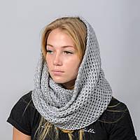 Вязанный снуд-хомут Ажур Nord Серый wsnazh09, КОД: 390835