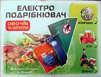 Корморезка электрическая (измельчитель овощей и фруктов) г. Винница , фото 1