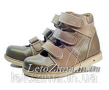 Ортопедические туфли р.27-30